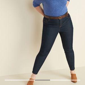 Old Navy Super Skinny Mid-Rise Short Length Jean